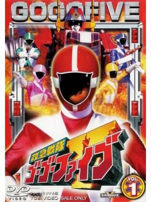 ct1151 : การ์ตูน Kyukyu Sentai GoGoFive โกโกไฟว์ DVD 4 แผ่น