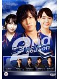 jp0800 : ซีรีย์ญี่ปุ่น Code Blue Season 2 [พากย์ไทย] 3 แผ่น