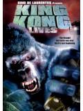 EE1942 : King Kong Lives (1986) คิงคอง 2: กำเนิดใหม่..ให้โลกตะลึง MASTER 1 แผ่น