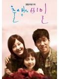 krr1356 : ซีรีย์เกาหลี Birth Secret (ซับไทย) 5 แผ่น