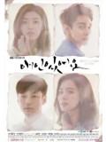 krr1357 : ซีรีย์เกาหลี I Have a Lover / I Had a Lover (ซับไทย) 13 แผ่น
