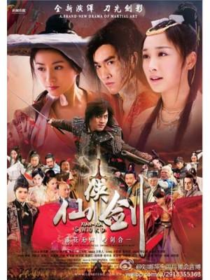 CH742 : Xian Xia Sword (2015) (ซับไทย) DVD 9 แผ่น