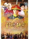 CH744 : ตำนานลับจักรพรรดิเฉียนหลง (พากย์ไทย) DVD 10 แผ่น