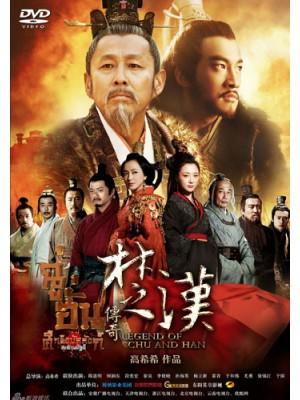 CH745 : ฉู่ฮั่น ศึกชิงบัลลังก์สะท้านปฐพี King s Wars (พากย์ไทย) DVD 16 แผ่น