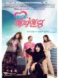 krr1361 : ซีรีย์เกาหลี One More Happy Ending (ซับไทย) 4 แผ่น