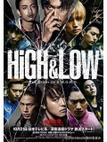 jp0804 : ซีรีย์ญี่ปุ่น HiGH&LOW - The Story of S.W.O.R.D. [ซับไทย] 2 แผ่น