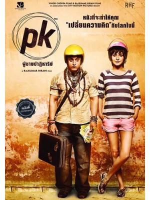 AD039 : หนังอินเดีย PK ผู้ชายปาฏิหาริย์ DVD 1 แผ่น