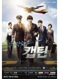krr1364 : ซีรีย์เกาหลี Take Care of Us, Captain ทะยานฟ้า ค้นหารัก (พากย์ไทย) 5 แผ่น