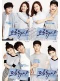 krr1365 : ซีรีย์เกาหลี The Producers โปรดิวเซอร์หน้าใส หัวใจกุ๊กกิ๊ก (พากย์ไทย) 4 แผ่น