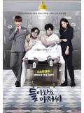 krr1370 : ซีรีย์เกาหลี Please Come Back Mister (ซับไทย) 4 แผ่น
