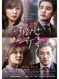 krr1372 : ซีรีย์เกาหลี Glamorous Temptation (ซับไทย) 13 แผ่น