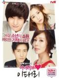 krr1373 : ซีรีย์เกาหลี I Love Lee Tae-ri ปาฏิหาริย์รักติดสปีด (พากย์ไทย) 3 แผ่น