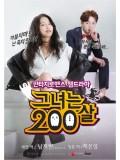 krr1375 : ซีรีย์เกาหลี She Is 200 Years Old (ซับไทย) 1 แผ่น