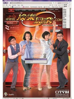 CH749 : เว็บไซต์สารพัดนึก Wish and Switch (พากย์ไทย) DVD 4 แผ่น