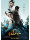 cm0177 : Monk Comes Down The Mountain คนเล็กหมัดอรหันต์ DVD 1 แผ่น