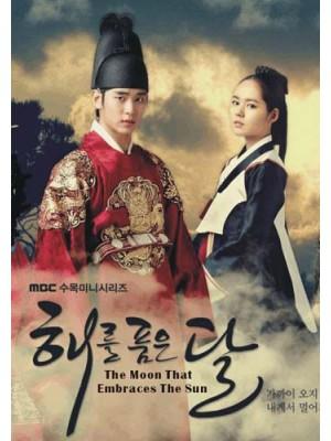 krr1380 : ซีรีย์เกาหลี The Moon That Embraces The Sun ลิขิตรัก ตะวันและจันทรา (พากย์ไทย) 5 แผ่น