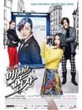 krr1383 : ซีรีย์เกาหลี Pretty Man รักพลิกล็อกของนายหน้าหวาน (พากย์ไทย) 4 แผ่น