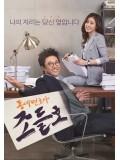 krr1384 : ซีรีย์เกาหลี Neighborhood Lawyer Jo Deul Ho (ซับไทย) 5 แผ่น