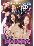 krr1388 : ซีรีย์เกาหลี Baek Hee Has Returned [Mini Series] (ซับไทย) 1 แผ่น