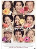 krr1391 : ซีรีย์เกาหลี Dear My Friends (ซับไทย) 4 แผ่น