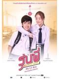 st1292 : รุ่นพี่ Secret Love ตอน My Lil Boy DVD 1 แผ่น