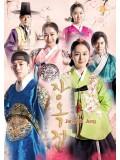 krr1392 : ซีรีย์เกาหลี Jang Ok Jung จางอ๊กจอง (พากษ์ไทย) 8 แผ่น