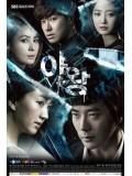 krr1393 : ซีรีย์เกาหลี King Of Ambition / แผนร้ายเกมรัก (Queen of Ambition) (พากษ์ไทย) 6 แผ่น