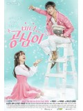krr1395 : ซีรีย์เกาหลี Beautiful Gong Shim (ซับไทย) 5 แผ่น