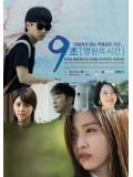 krr1398 : ซีรีย์เกาหลี 9 Seconds – Eternal Time (ซับไทย) 1 แผ่น