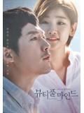 krr1399 : ซีรีย์เกาหลี Beautiful Mind (ซับไทย) 4 แผ่น
