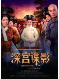 CH767 : ปริศนาลับแห่งวังหลวง Mystery in the Palace (พากย์ไทย) DVD 8 แผ่น