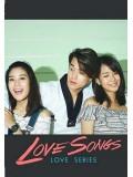 st1308 : Love Songs Love Series ตอน พรหมลิขิต DVD 1 แผ่น
