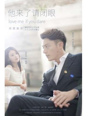 TW209 : ซีรีย์ไต้หวัน Love Me if You Dare (ซับไทย) 4 แผ่น
