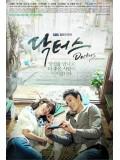 krr1407 : ซีรีย์เกาหลี Doctors (Doctor Crush) (ซับไทย) 5 แผ่น
