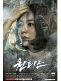 krr1408 : ซีรีย์เกาหลี Wanted (ซับไทย) 4 แผ่น