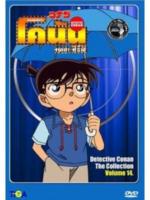 ct1185 : การ์ตูน Conan The Series ปี14 DVD 4 แผ่น