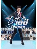 cs442 : ดีวีดีคอนเสิร์ต Concert บี้ สุกฤษฏิ์ LOVE 10 ปี ไม่มีหยุด DVD 2 แผ่น