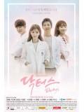 krr1414 : ซีรีย์เกาหลี Doctors ตรวจใจเธอให้เจอรัก (พากย์ไทย) 5 แผ่น