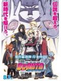 ct1190 : หนังการ์ตูน Boruto: Naruto The Movie นารูโตะเดอะมูวี่: ตำนานใหม่สายฟ้าสลาตัน MASTER 1 แผ่น