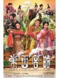 CH775 : ศึกนางพญาวุ่นรักอลเวง Queen Of Diamonds And Hearts (พากย์ไทย) DVD 5 แผ่น
