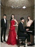 krr1417 : ซีรีย์เกาหลี Five Fingers ทำนองรัก ทำนองชีวิต (พากย์ไทย) 8 แผ่น