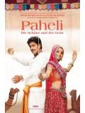 AD048 : หนังอินเดีย Paheli ปาฏิหาริย์วิญญาณรักเหนือโลก DVD 1 แผ่น