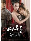 km079 : หนังเกาหลี Er Woo Dong: Unattended Flower / บุปผาเลือด DVD 1 แผ่น