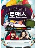 km080 : หนังเกาหลี Many A Little Romance หนุ่มหน้าใสกับยัยสาวจอมงก DVD 1 แผ่น