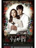 krr1419 : ซีรีย์เกาหลี The Master s Sun รักป่วนวิญญาณหลอน (พากย์ไทย) 5 แผ่น