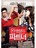 R124 : หนังอีโรติค My Secret Partner DVD 1 แผ่น