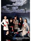 CH780 : ลิขิตรัก ลิขิตใจ Beijing Youth (พากย์ไทย) DVD 6 แผ่น