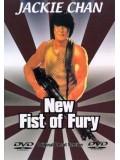 cm0183 : มังกรหนุ่มคะนองเลือด New Fist of Fury DVD 1 แผ่น
