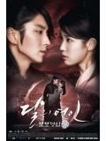 krr1427 : ซีรีย์เกาหลี Moon Lovers: Scarlet Heart Ryeo (ซับไทย) 5 แผ่น