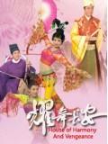 CH790 : นางรำแห่งวังหลวง House of Harmony and Vengeance (พากย์ไทย) DVD 6 แผ่น